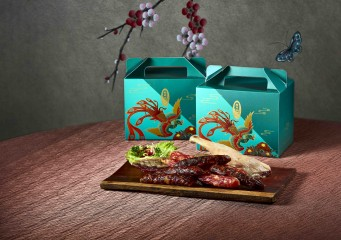One pack of Cured Meat Combo Gift Set